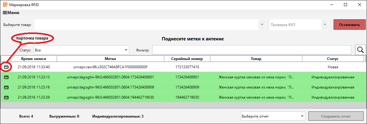 driversetup_11