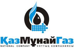 kazmunaygas_logo