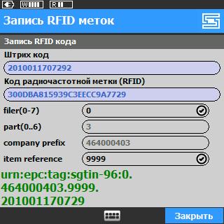 zapis-rfid-metok